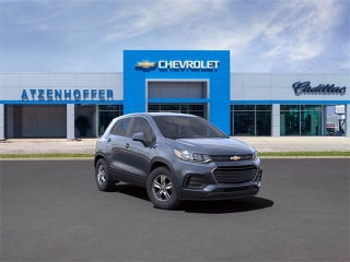 Chevrolet Vehicle Inventory Victoria Chevrolet Dealer In Victoria Tx New And Used Chevrolet Dealership Houston Corpus Christi Austin Tx